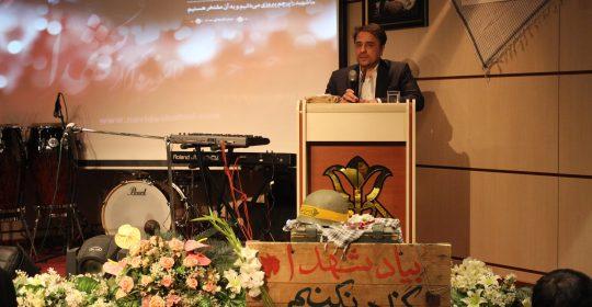 مراسم بزرگداشت روز شهدا سال ۹۷ در بیمارستان میلاد شهریار