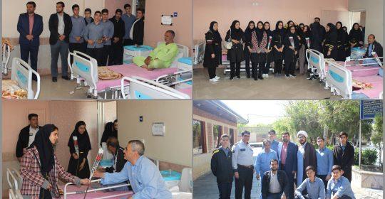 حضور دانش آموزان مدارس شهریار بر بالین جانبازان بیمارستان میلاد