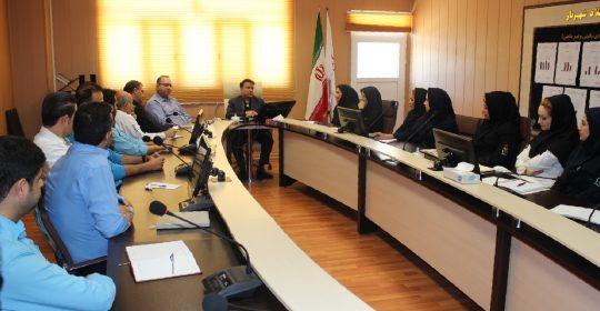 جلسه اداری شهریور ۹۸ بیمارستان میلاد شهریار