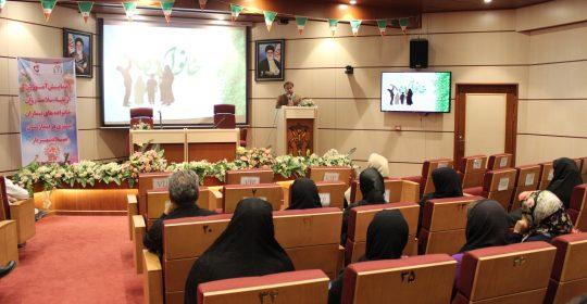 برگزاری همایش سلامت روان خانواده ایثارگران در بیمارستان میلاد شهریار