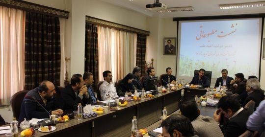 برگزاری نشست مطبوعاتی تدبیر دولت امید ملت