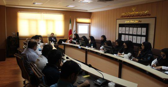 کمیته پایش و بهبود کیفیت دی ماه بیمارستان میلاد شهریار