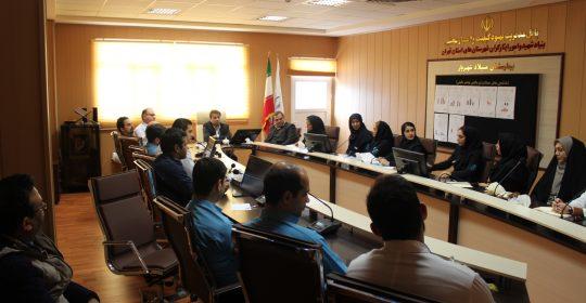 کمیته پایش بهبود کیفیت بیمارستان میلاد شهریار
