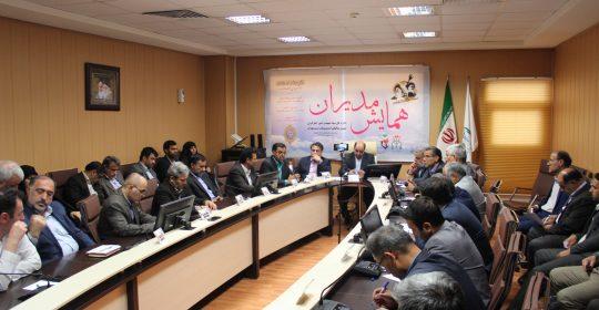 همایش مدیران و روسای بنیاد شهید در بیمارستان میلاد شهریار
