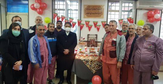 جشن شب یلدا در بیمارستان میلاد شهریار